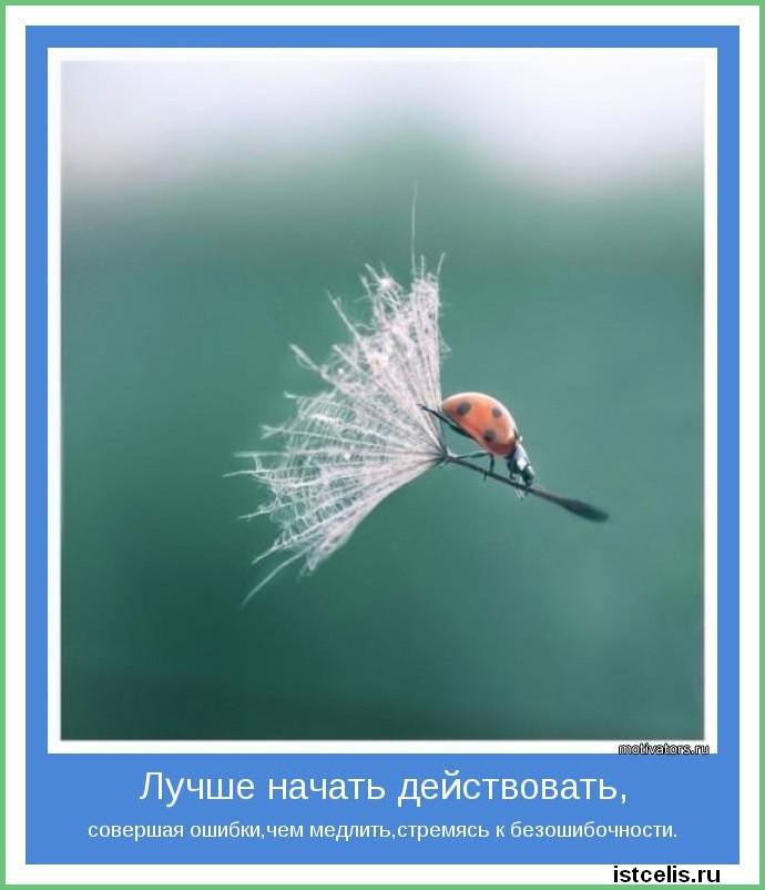 17 - Нетрадиционное лечение рака. Истории исцеления