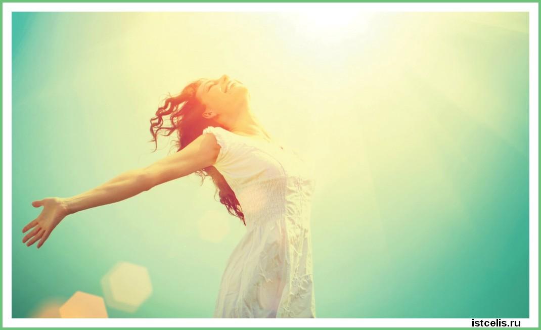 happiness - Нетрадиционное лечение рака. Истории исцеления