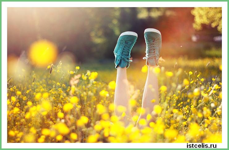 happy - Нетрадиционное лечение рака. Истории исцеления