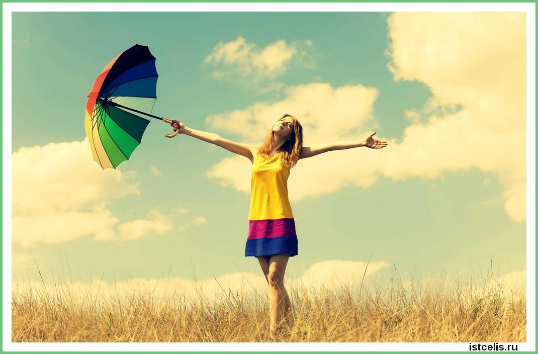 mood girl dress color hands smile summer umbrella umbrella happiness freedom freedom openness warmth plants nature field sun sky clouds background freedom - Нетрадиционное лечение рака. Истории исцеления