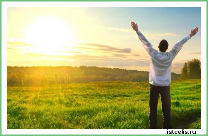 o HAPPINESS - Нетрадиционное лечение рака. Истории исцеления