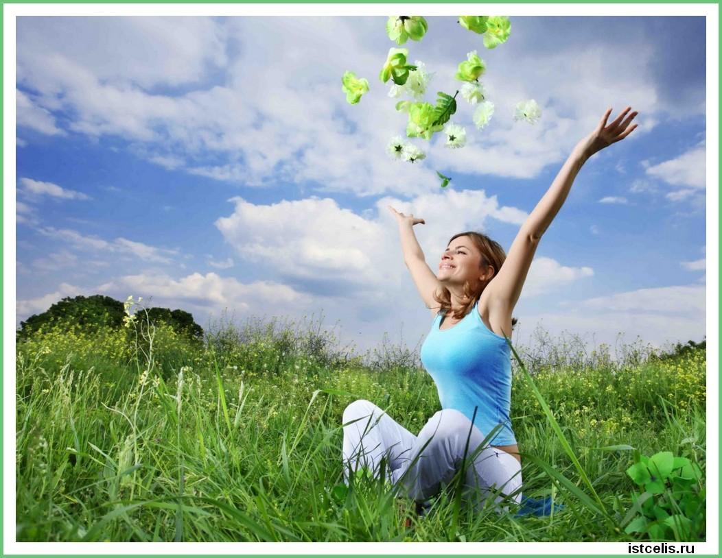 woman happiness - Нетрадиционное лечение рака. Истории исцеления