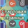 7start.ru - Нетрадиционное лечение рака. Истории исцеления