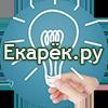 ekarek2 - Нетрадиционное лечение рака. Истории исцеления