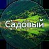 sadovyi - Нетрадиционное лечение рака. Истории исцеления